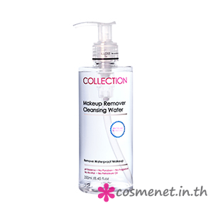 Makeup Remover Cleansing Water