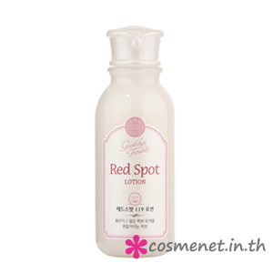Goodbye Trouble : Red Spot Lotion