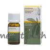 Aromatherapy Pure Essential Lemongrass Oil - 10ml