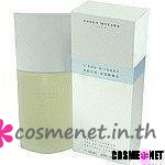 L'Eau d'Issey Men by Issey Miyake