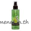 Apple and Lime Body Spray