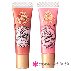Honey Pump Gloss Neo