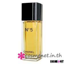 NO. 5 Eau de Toilette 50, 100 ml.