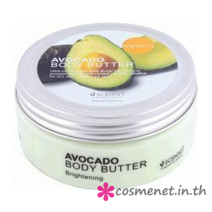 Scentio Avocado Body Butter