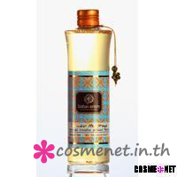 Summer Heritage Shower Gel