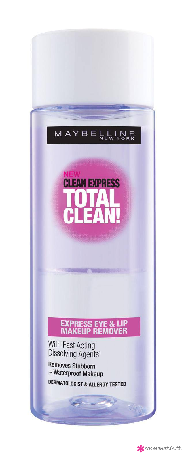 CLEAN EXPRESS EYE & LIP MAKE UP REMOVER