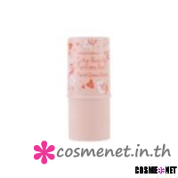 Cutie Beauty Perfume Bar (#4 Grace)