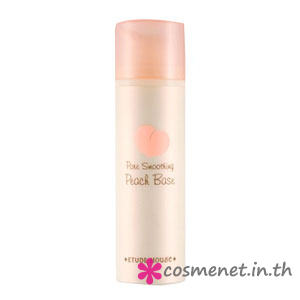 Pore Smoothing Peach Base
