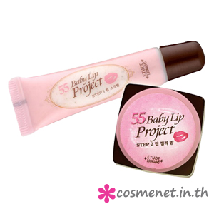 55 Baby Lip Project