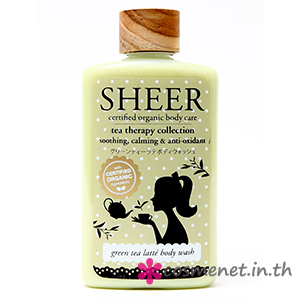 GREEN TEA LATTE BODY WASH
