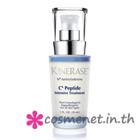 C6 Peptide Intensive Treatment