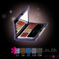 Bio Perfect Eyeshadow