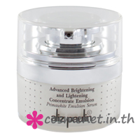 Advanced Brightening and Lightening Concentrate Emulsion