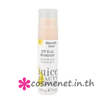 SPF 8 Lip Moisturizer - Naturally Clear