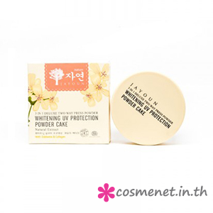 Whitening UV Protection Powder with edelweiss&collagen