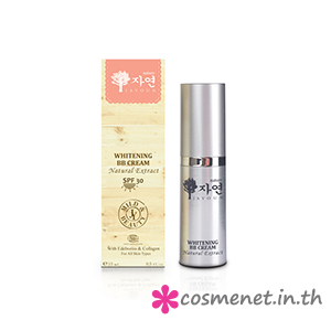 Whitening BB Cream with edelweiss&collagen