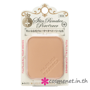 Skin Remaker Pore Cover SPF18 PA+