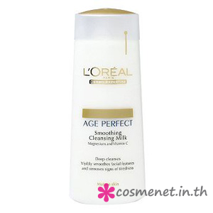 Age Perfect Smoothing Cleansing Milk