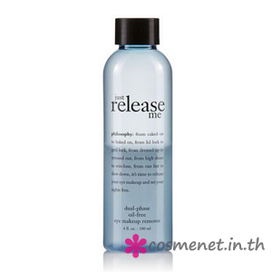Just Release Me Dual-Phase, Extremely Gentle, Oil-Free Eye Makeup Remover