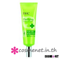 Clarifying Pore Cover  Base