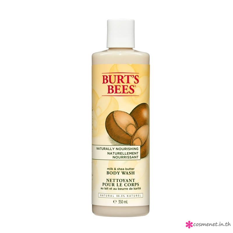 Naturally Nourishing Milk & Shea Butter Body Wash