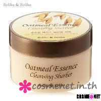 Oatmeal Essence Cleansing Sherbet