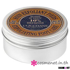 Exfoliating Foot Care (Travel Size)