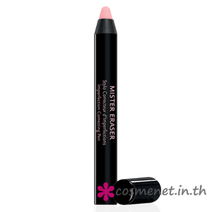 IMPERFECTION CORRECTING PEN