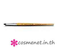 Eyeshadow Brush 15S