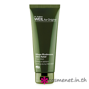 Dr. Andrew Weil™ for Origins Mega-Mushroom Skin Relief Collection  Face Cleanser