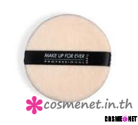Loose Powder Puff 58mm