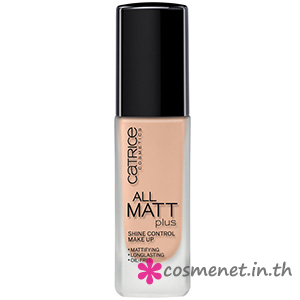 All Matt Plus - Shine Control Make Up