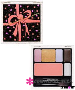 Tsumori Chisato Limited Edition Radiant Ribbon Couture Palette