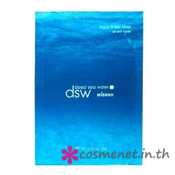 Deep Sea Water Aqua Sheet Mask