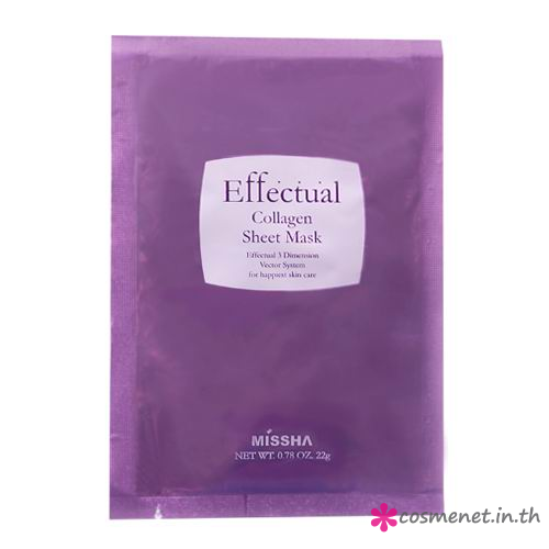 Effectual Collagen Sheet Mask