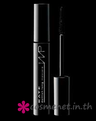Dollish Long Mascara WP