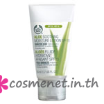 Aloe Sooting Moisture Lotion SPF 15