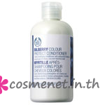 Biberry Color Protect Conditioner