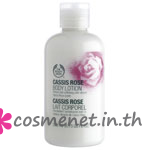 Cassis Rose Body Lotion