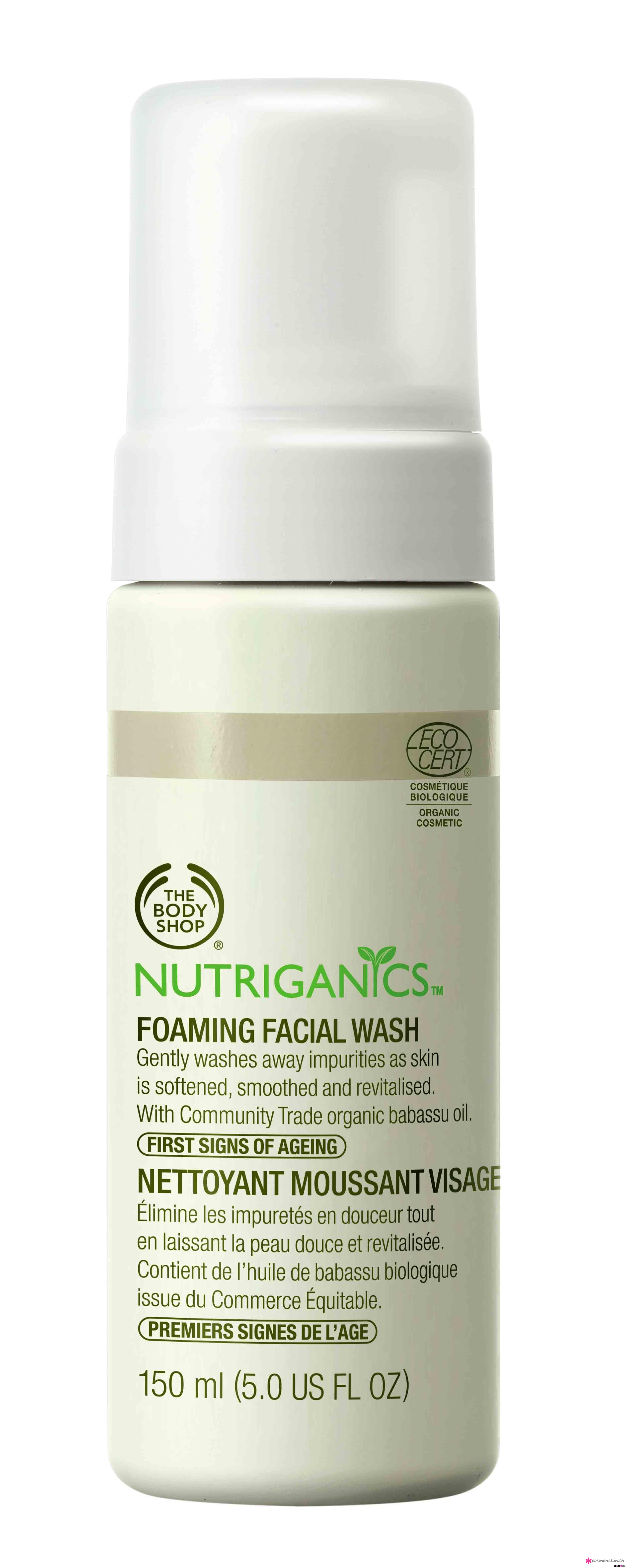 Nutriganics Foaming Facial Wash
