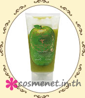 Stooting Green Body Scrub