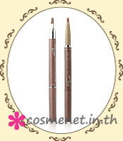 Black bean lip liner pencil
