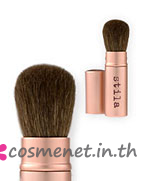 #17 retractable bronzing brush