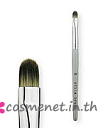 #26 perfecting concealer brush - short handle