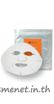 Radiance C Brightening Treatment Mask