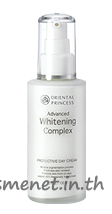 Advanced Whitening Complex Protective Day Cream