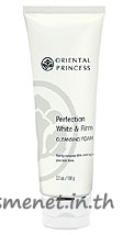 Perfection White & Firm Cleansing Foam