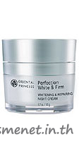 Perfection White & Firm Whitening & Repairing Night Cream