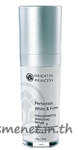 Perfection White & Firm Concentrated Whitening Serum