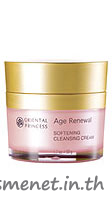 Age Renewal Softening Cleansing Cream